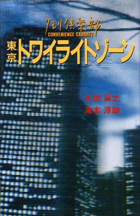 19890401.jpg